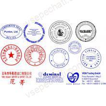 Иностранные печати и штампы